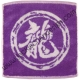 Dragon Logo Face Cloth