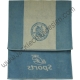 Dragon Logo JC Sports Bath Towel - Blue with White Stripe